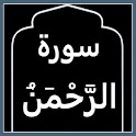 Surah Ar-Rahman Audio MP3 icon