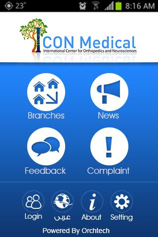 ICON Medical Center