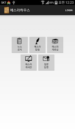 【下載】:火狐瀏覽器繁體下載(最新Mozilla Firefox 23.0)下載! - 【凡情小站】