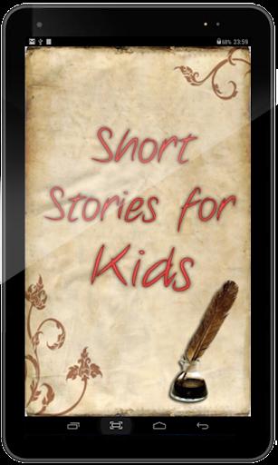 玩免費教育APP|下載Short Stories For Kids app不用錢|硬是要APP
