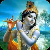 Krishna Aarti Bhajan