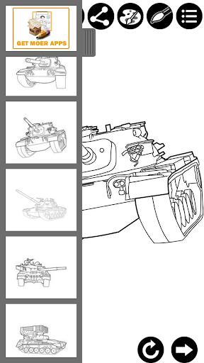 如何繪製坦克