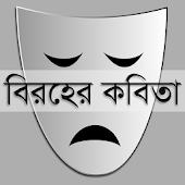 google arabic to bangla dictionary