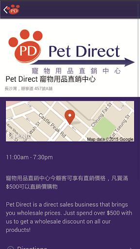 免費下載生活APP|Pet Direct app開箱文|APP開箱王