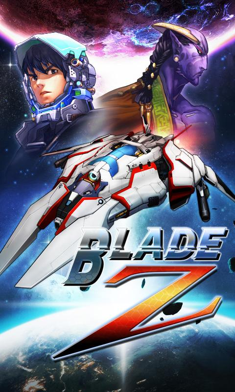 블레이드z(Blade z)- screenshot