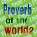 [FREE] Proverbs of the world logo