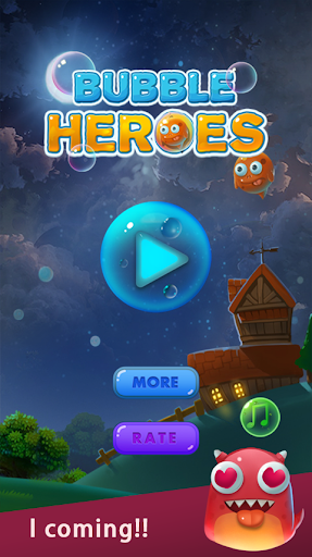 泡泡英雄 Bubble Heroes