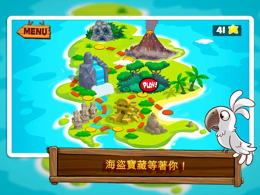 【免費解謎App】滑稽的海盜和寶藏的漩渦-APP點子