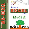 free Learn excel2007 in hindi icon