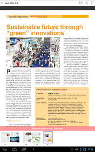 Plastics News for Asia- screenshot thumbnail