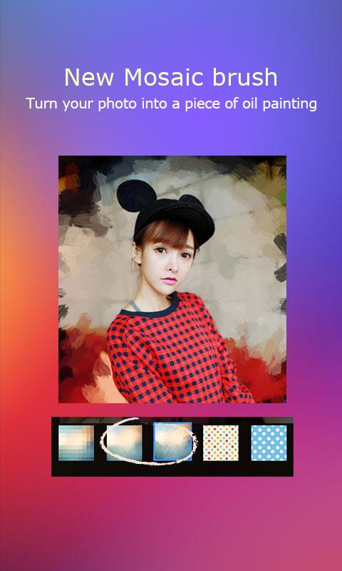 MeituPic - screenshot