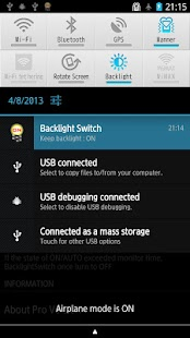 Backlight Switch Pro - screenshot thumbnail