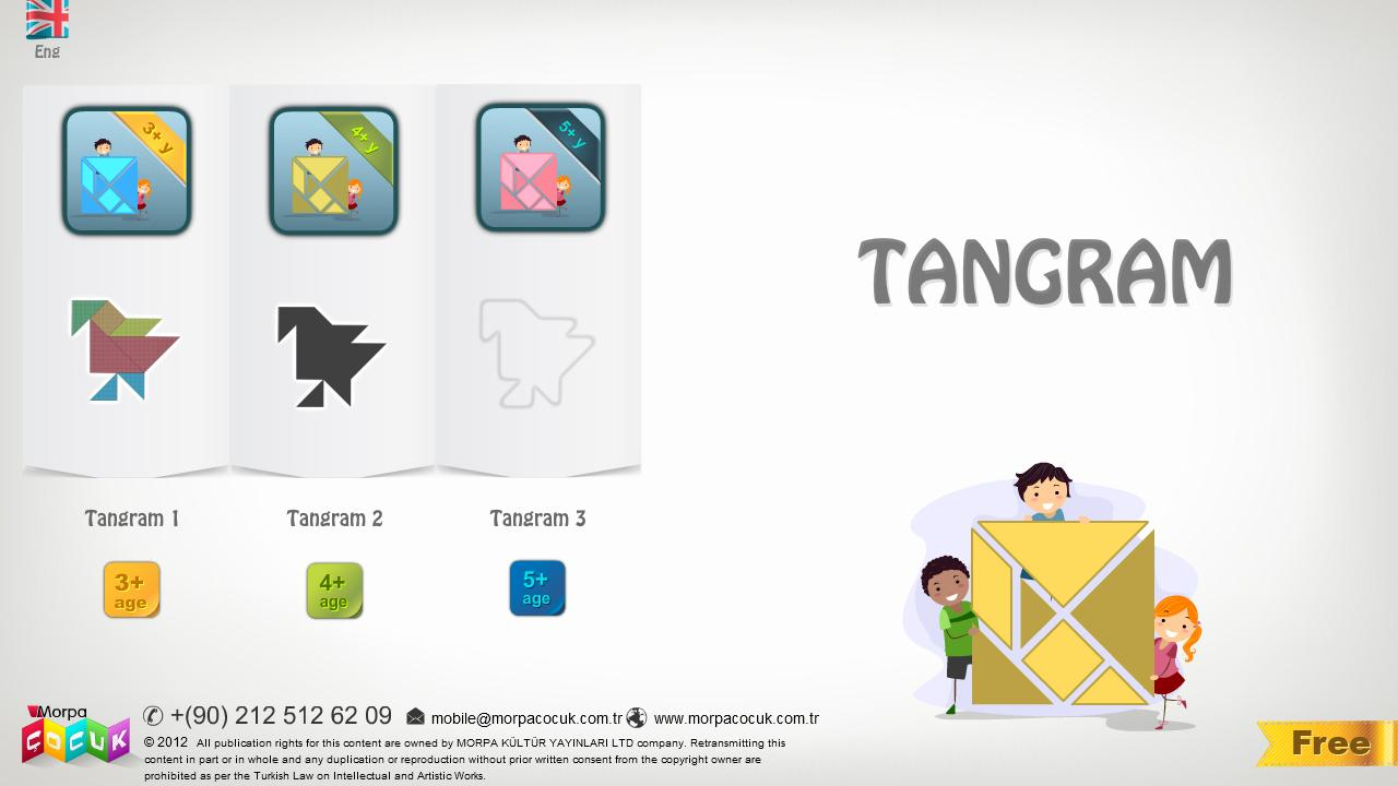 TangramMorpaLite- screenshot