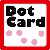 Dot Card Type-B for Babies