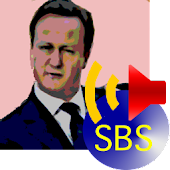 SBS add-on: UK politicians