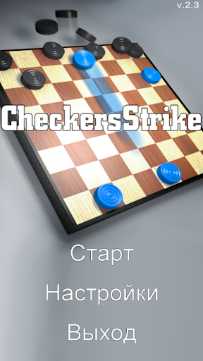 Checkers Strike 3D