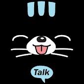 깜장고양이 까미 -블랙 카톡테마