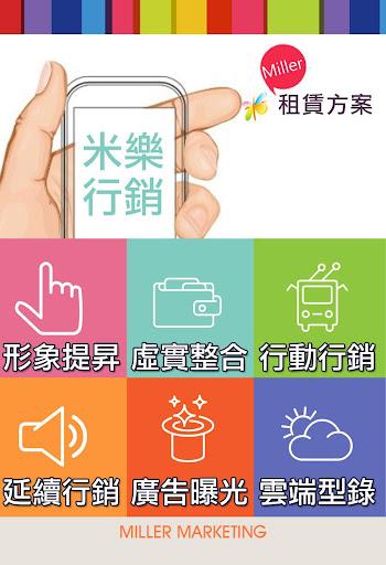 app設計