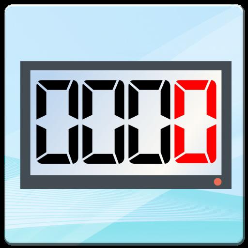 ふらっしゅかうんたー【数値を1桁ずつ表示】 工具 LOGO-阿達玩APP