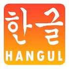 Learn Korean Hangul Drag Drop icon