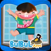 Potty Potty BulBul Apps