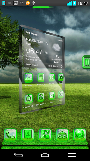 NEXT LAUNCHER 3D SPRING THEME
