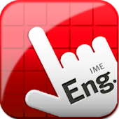 Neopad English