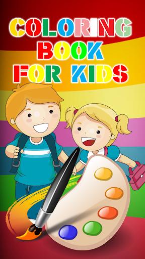 Coloring Book For Kids 1.0.5 screenshots 1