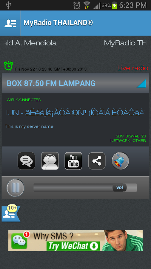 MyRadio THAILAND - screenshot