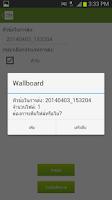 Screenshot of AIS Mobile WallBoard