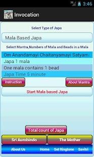 Invocation (Mantras for Japa)- screenshot thumbnail