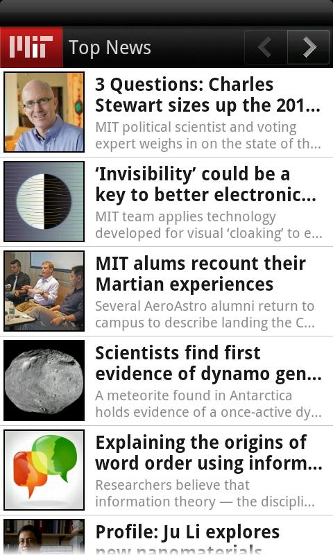 MIT Mobile - screenshot