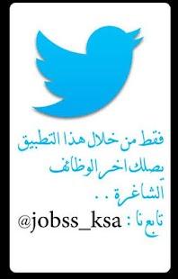 تويتر عربي بالغة العربية