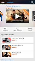 Screenshot of Okko Фильмы