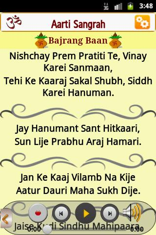 Shani dev aarti lyrics in hindi