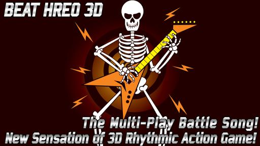 BEAT HERO 3D : MULTIPLAYER
