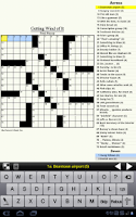 Screenshot of Crossword Light