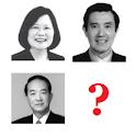2012 Taiwan President logo
