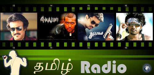 Tamil Radio & Songs