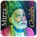Mirza Ghalib Shayari SMS Ashar icon