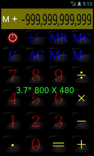 カジュアル電卓Dark