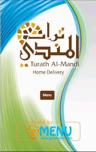 Turath Almandi