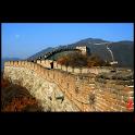 Discover China logo