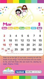 2014 Indiaभारत Public Holidays|玩工具App免費|玩APPs