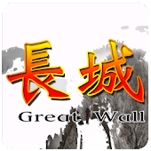 Great Wall Majong