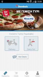 Domino's Pizza Cyprus screenshot 0