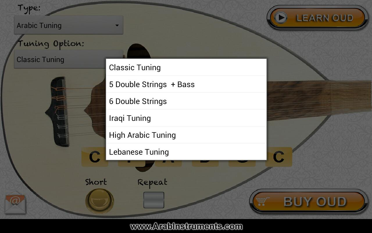 Accordeur d'Oud (Oud Tuner) - screenshot