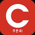 쿠폰콕, 쿠폰이 팡팡! icon