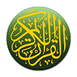 Al\'Quran B.. file APK for Gaming PC/PS3/PS4 Smart TV
