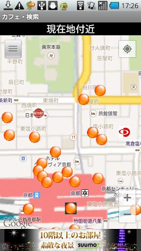 カフェ・検索(喫茶店 コーヒー チェーン店)